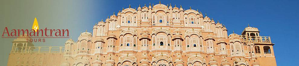 Aamantran Tours Presents Jaipur Travel Guide, Jaipur City Guide, Monuments of Jaipur India, Jaipur Hotels, Jaipur Travel Information, Places of Interest in Jaipur India, Jaipur Tour Packages