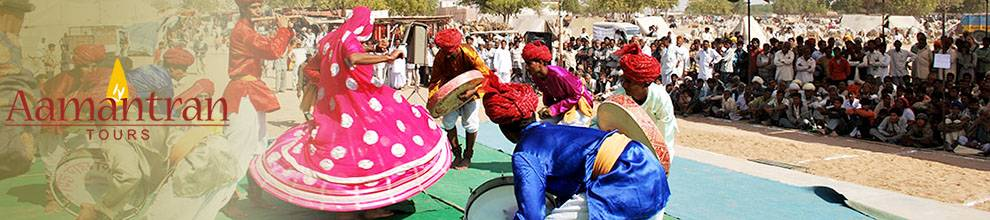 Aamantran Tours Presents Fairs & Festivals Tours of Rajasthan India, Rajasthan Fairs & Festivals Tours, Fairs & Festivals Travel Packages Rajasthan India, Fairs & Festivals in Rajasthan India